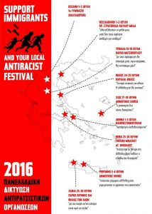afisa-antiracist-all