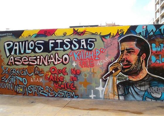 fyssas-site
