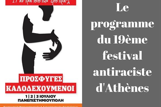 program-french-photo